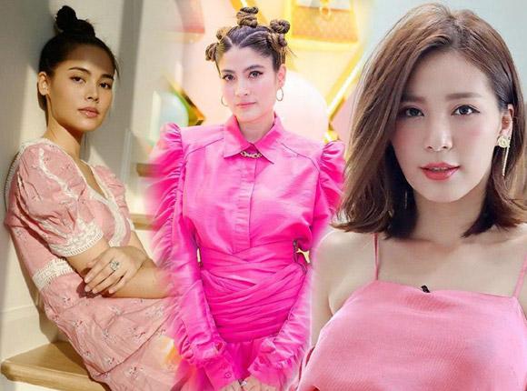 แฟชั่นชุดสีชมพู
